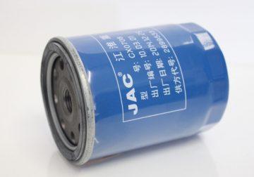 490B-24000---Fuel-Filter-b